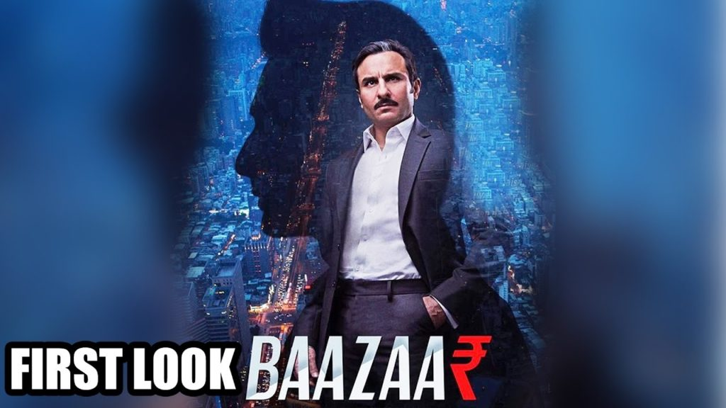 The Wolf of Dalal Street