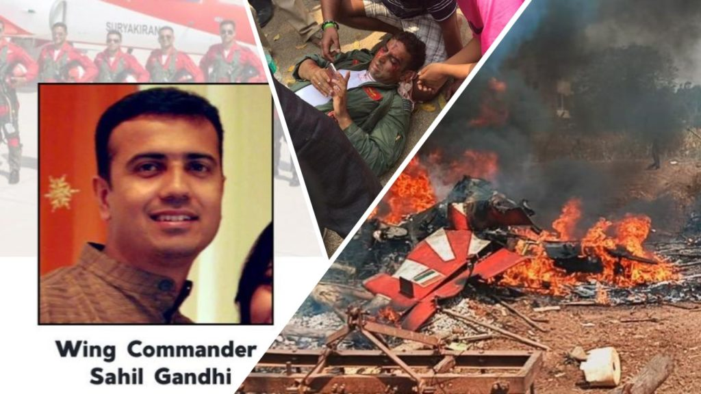 Bengaluru Surya Kiran Jets Crash