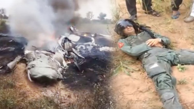 Fighter Jet MiG 27 Crash in Jodhpur Today | Pilot Ejects Safely