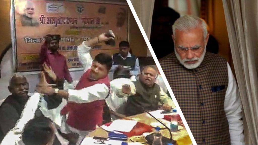 Narendra Modi Humiliated | Sharad Tripathi Thrashes Singh Baghel With His Slipper