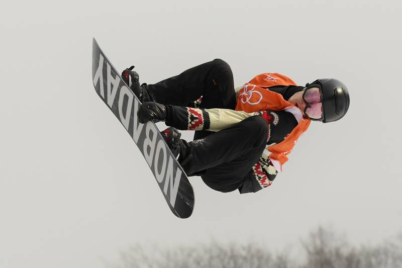 All Eyes on Chris Corning | X Games Norway Snowboard Big Air Event Info