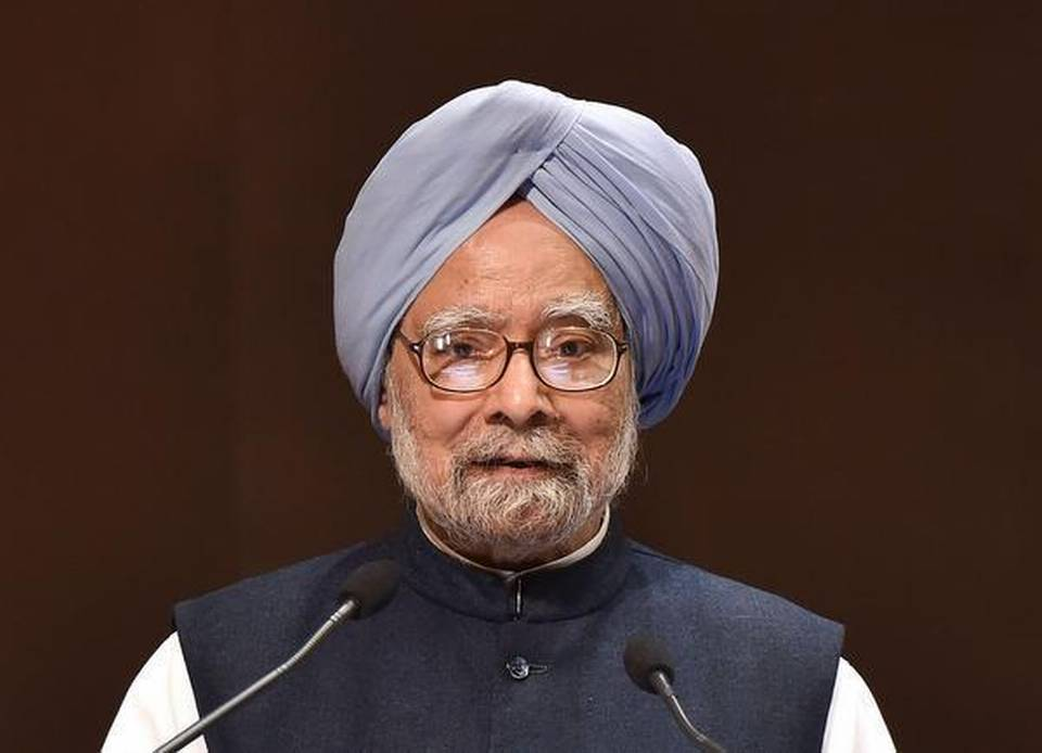 Doctor Manmohan Singh Admitted in AIIMS